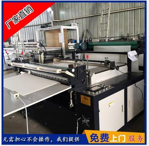 【行业】高速多功能6-1200型珍珠棉切片机 支持定做各种型号