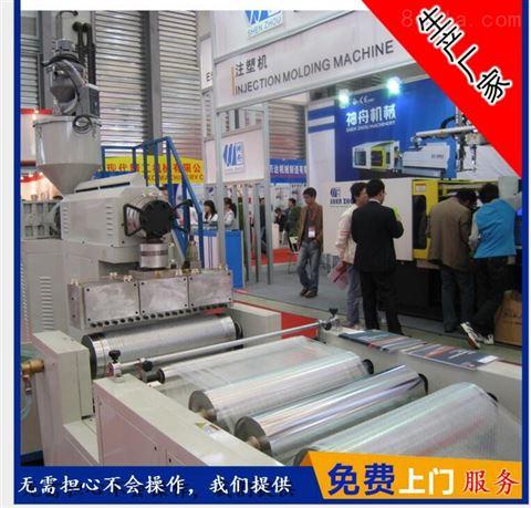 厂家推荐整套气垫膜机全套生产设备