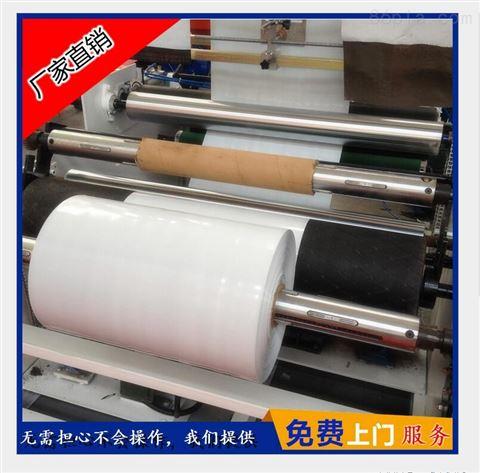 【】出料快塑化好的塑料防水高压快递袋吹膜机