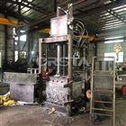 江西廢鋁金屬料壓縮打包液壓捆扎機