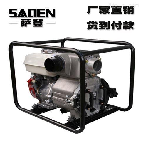 萨登3寸污水泵自吸抽污水品牌哪家好