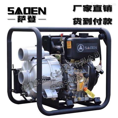 SADEN萨登3寸化工泵抽酸碱液体可货到付款