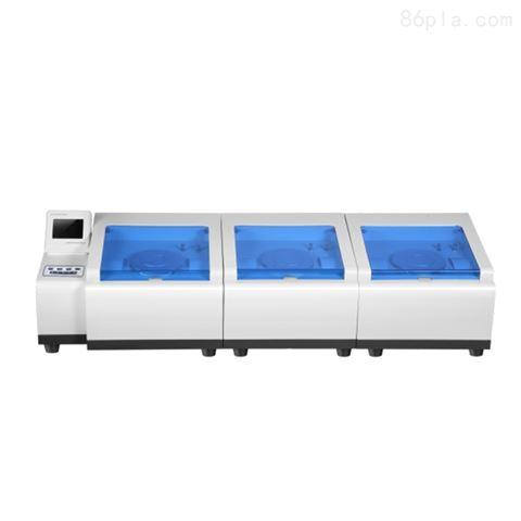 水汽透过率测定仪-透湿仪