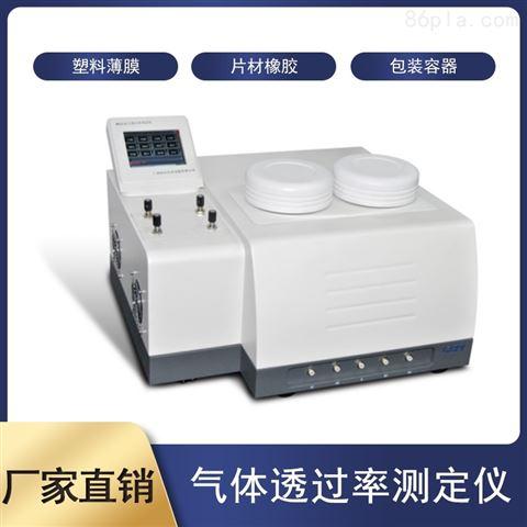 薄膜包装气体透过率测定仪