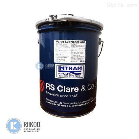 RS CLARE润滑脂VALVE LUBRICANT 601