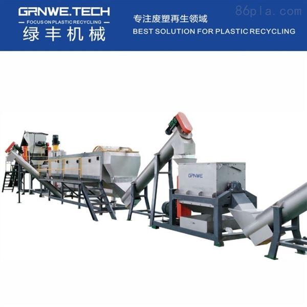 HDPE塑料管材加工再生自动化清洗线