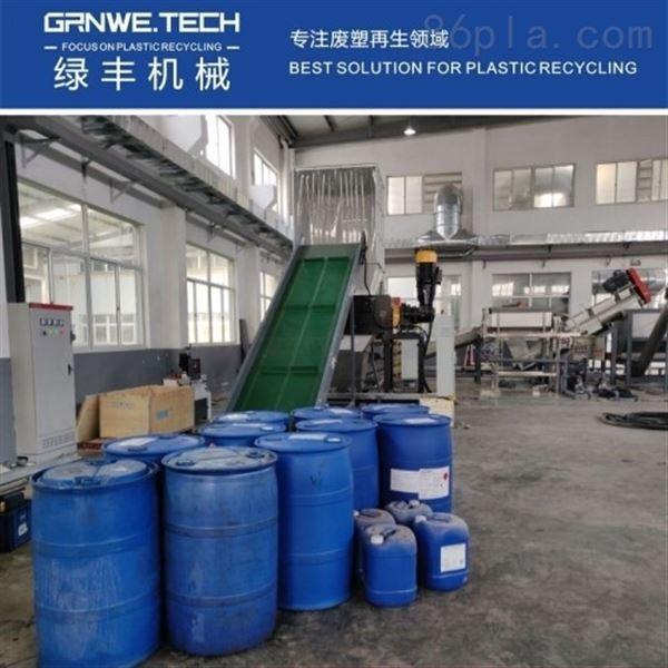 堆码桶处置利用设备HDPE毒液桶自动化清洗线