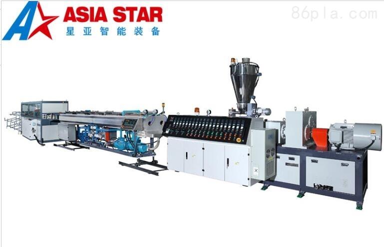 星亚pvc管材生产线