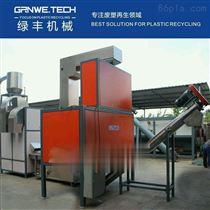 GWLPP-500PP医院料橡胶分选设备PE输液包橡塑分离机