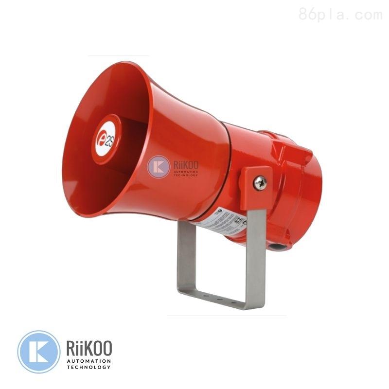 E2S扬声器BEXL125D