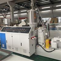 65/3320-75ppr冷热水管塑料管材挤出机生产线