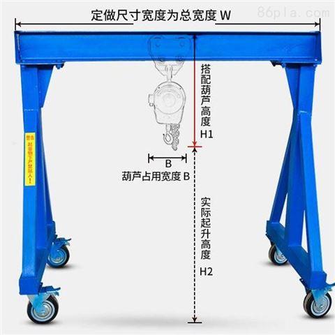 小型简易龙门架定制价格-车间单梁龙门吊