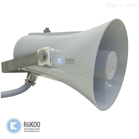 DNH扬声器HS-15EExmNMFT