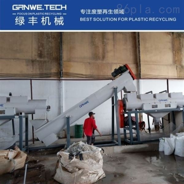 LDPE聚乙烯回收机器 包装塑料膜破碎清洗线