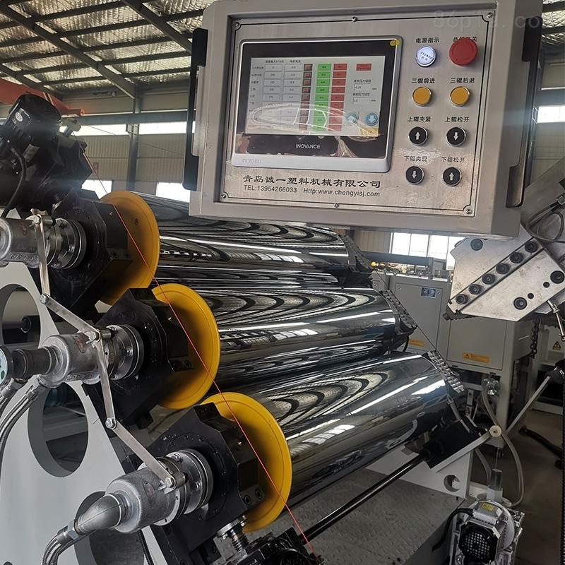 PC阳光板生产线