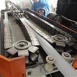 PE单壁波纹管生产线