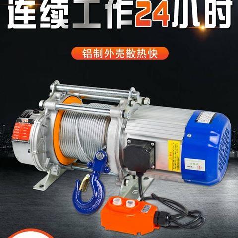 小型家用电动提升机-1.5吨电动升降机批发
