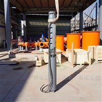 QJ耐高温井泵