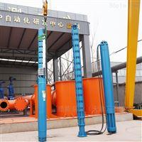 QJH耐腐蚀井泵