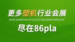 2021中国(大湾区)高性能涂料及涂装展览会