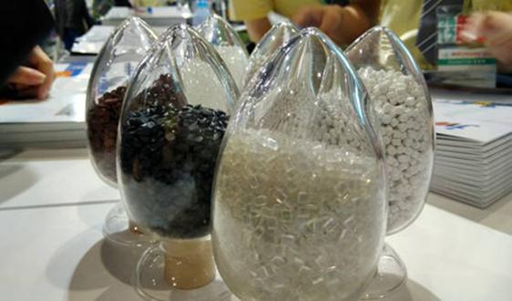 提振信心 强化科技创新 推动塑料工业可持续发展