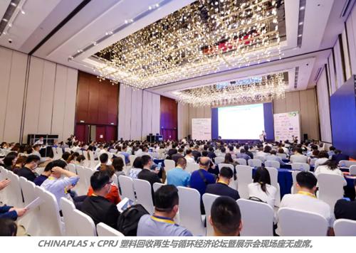 碳中和深圳掀热潮!三大板块看2021塑料循环经济行业新趋势