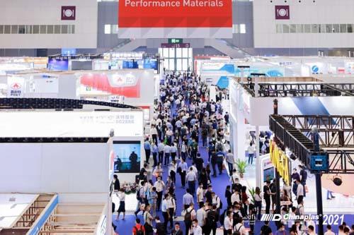 21家法国企业亮相2021中国国际橡塑展