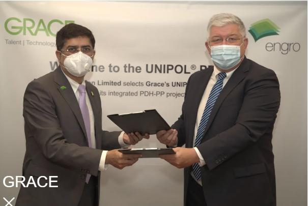 格雷斯與新加坡昂國集團達成合作,UNIPOL?PP 工藝技術助力其聚丙烯工廠