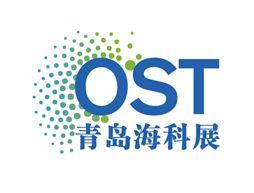 2021(第六届)青岛国际海洋科技展览会