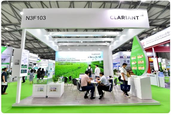 科莱恩创新型助剂与多功能作物解决方案亮相农化展(CAC)