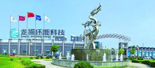 CPRRA拜会山东道韵网业、龙福环能、英科环保、华泽塑业、福斯特、鹏洲塑业等企业