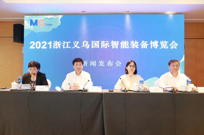 """促进创新链和产业链深度融合,打造浙江省装备制造业高质量发展""""金名片"""""""