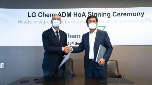 LG化学携手全球粮油巨头生产100%生物塑料
